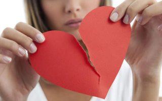 Come Riconquistare un Ex?